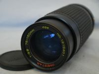 '  75-150mm ' Mamiya Sekor E Fit 75-150mm Zoom Macro Lens £9.99